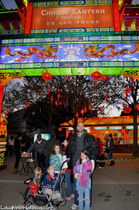 chinese lantern festival dallas tx. Black Bedroom Furniture Sets. Home Design Ideas
