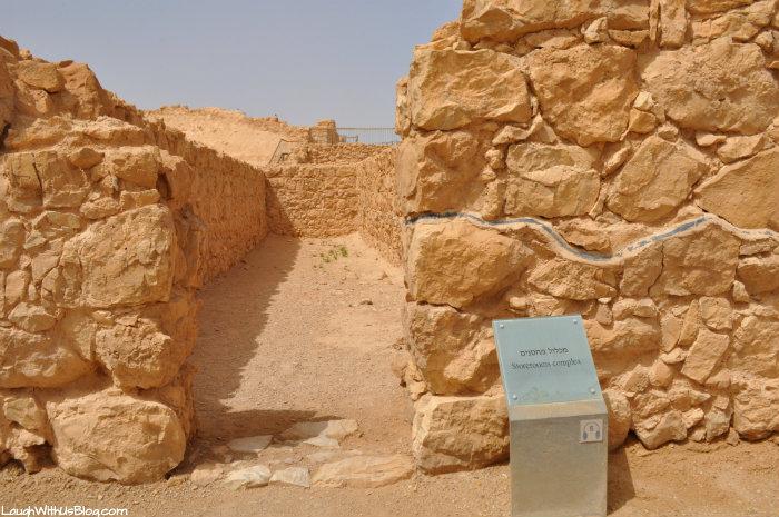 Masada Store room complex