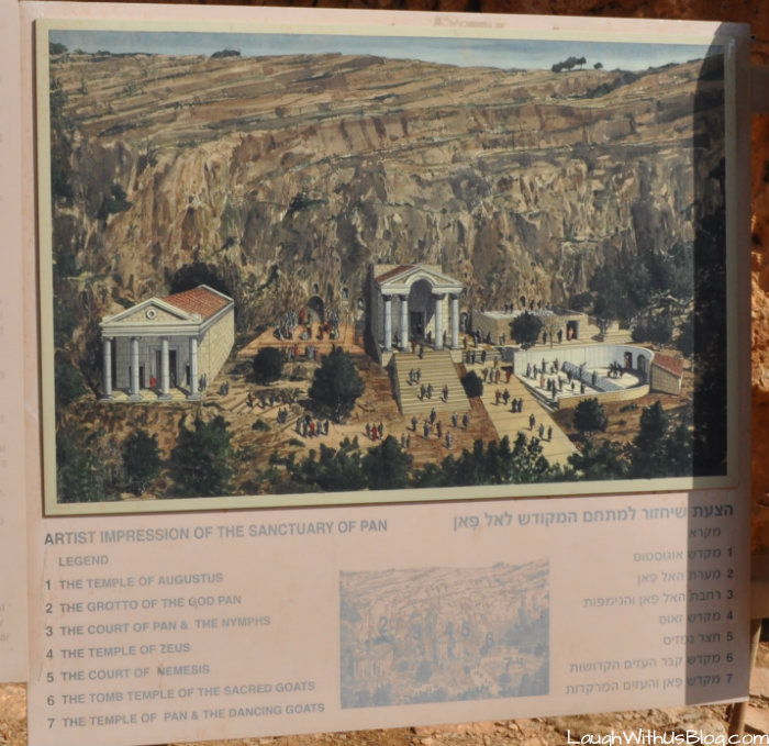 The Temple of Pan drawing #IsraelTravel