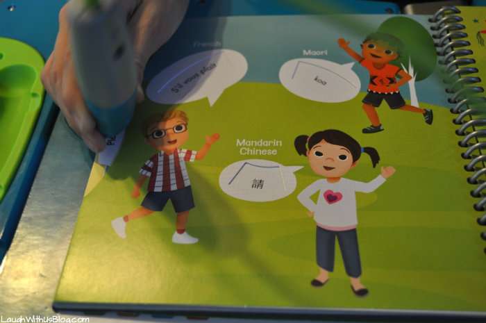 Learn languages with LeapStart #LeapFrogMomSquad #ad