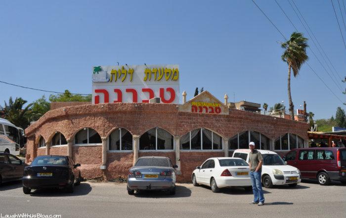 Migdal Restaurant #IsramIsrael