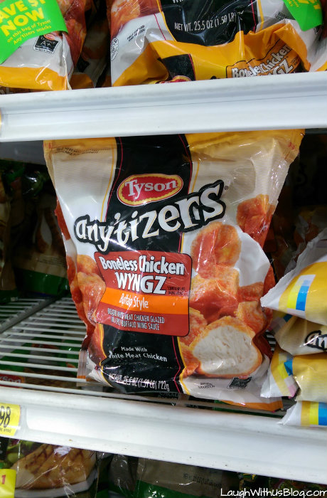 Tyson Anytizers Buffalo Boneless Wings #WMTProjectAPlus #ad
