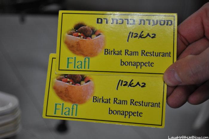 Isreal Food Birkat Ram Restaurant
